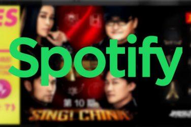 Tencent Wil Spotify kopen