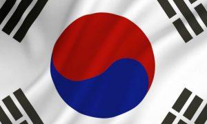 ICO Zuid Korea Ban